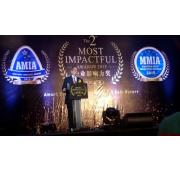20150410 - The 2nd Most Impactful Awards 2015
