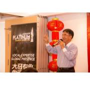 20160617- Platinum Business Awards 2016 - Kajang Roadshow)