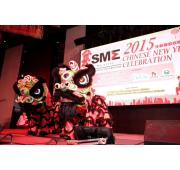 20150305 - SMEAM Chinese New Year Celebration 2015