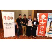 "20140912 - SME Recognition Award 2014 ""Beyond Belief to Achieve"" - Kuala Lumpur Roadshow"