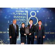 "20180322-Platinum Business Awards 2018 ""Local Innovation, Global Recognition"" Official Launching"