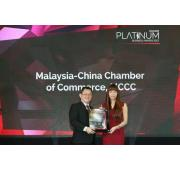 20170411- Official Launching of Platinum Business Awards 2017