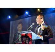 20171123 - Platinum Business Awards Presentation & Gala Dinner 2017